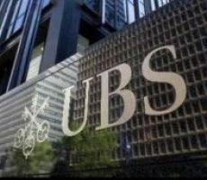 بنك يو بي اس السويسري يلغي 10 الاف وظيفة