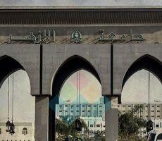 أزمة طلبة الماجستير بجامعة الأزهر