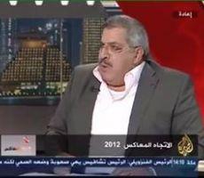 ((حقيقة الصراع مع اليهود))....محمد أسعد بيوض التميمي