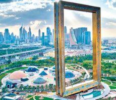 وزير اسرائيلي: دول الخليج سمحت لنا باقامة مشاريع اقتصادية