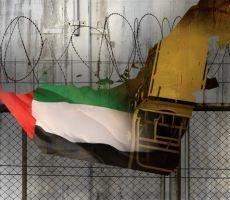 سكاي لاين تدعو لمراقبة أوضاع المعتقلين في سجون الإمارات بعد تسريب رسالة أظهرت تصاعد الانتهاكات داخلها