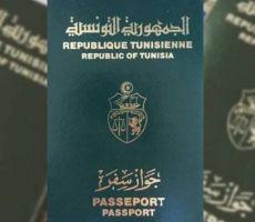 تونس تمنح الجنسية لـ 34 فلسطينيا