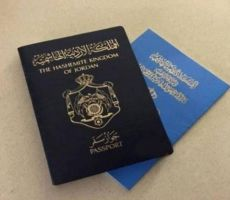 الأردن يسمح للمقدسيين بتجديد جوازات سفرهم الأردنية في مدينة القدس