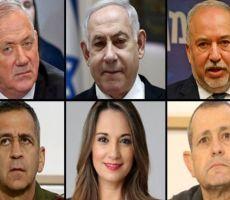 يديعوت: هذه قائمة المطلوبين الاسرائيليين المفترضين لمحكمة الجنايات الدولية