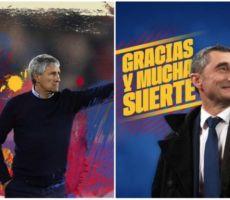 برشلونة يعلن اقالة المدرب فالفيردي وتعيين كيكي سيتين بدلا منه