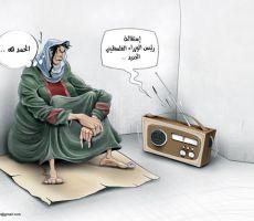 الذين يرفضون أن يموتوا....بقلم توفيق أبو شومر