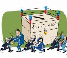 الثالوث المحلل: السياسة، الدين، الجنس....د. حميد لشهب