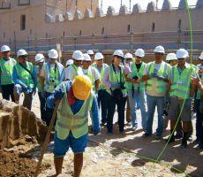 برنامج الماجستير المشترك في إدارة حفظ التراث الثقافي