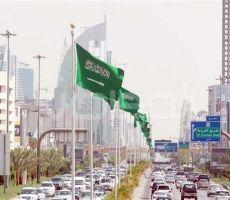 السعودية تُهدد بـ