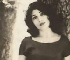 قد تموت العصفورة للشاعرة فروغ فرخُزاد......ترجمة نزار سرطاوي