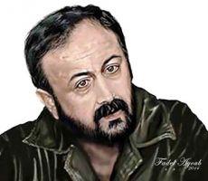 أمراء الزّنازين للأخ القائد مروان البرغوثي وكتيبته...أوس أبوعطا
