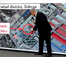 راقَبوه لمدة عام، ثم اقتحموا المبنى، وهرَّبوا أرشيف إيران النووي بنفس الليلة.. هكذا نفَّذ الموساد 'أعظم إنجازاته' الاستخباراتية