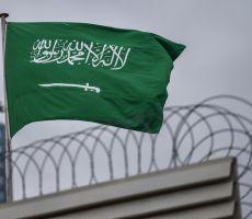 السعودية تهنئ اليهود بحلول رأس السنة العبرية