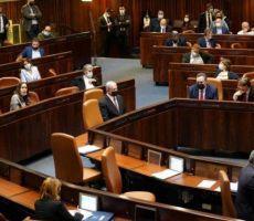 رسميا: الكنيست الاسرائيلي يحل نفسه وانتخابات جديدة في آذار