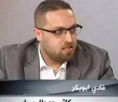 حركة حماس وحكومة اشتية : ثقافة القوة في مواجهة ثقافة الثقة....فادي قدري أبوبكر