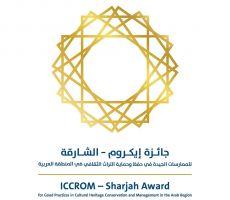 مشروعان من فلسطين يحصلان على جائزة إيكروم – الشارقة للممارسات الجيدة في حفظ وحماية التراث الثقافي