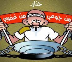 كاريكاتير بهاء البخاري..حذار