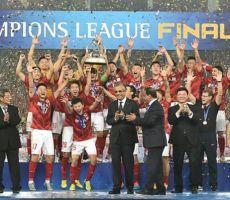 دوري أبطال آسيا: الاتحاد الآسيوي يعلن موعد القرعة ونظام التصفيات
