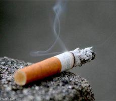 أغلى سعر لعلبة سجائر 'عادية' في العالم
