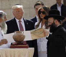 ترامب: الصراع الفلسطيني الإسرائيلي أكثر الصراعات تعقيدا في العالم