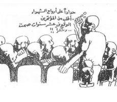 شرعنه ألا شرعي....بقلم جمال ابو هلال