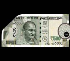 بعد العملتين التركية والارجنتينية الروبية الهندية تهوي امام الدولار الامريكي