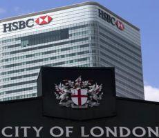 مصرف بريطاني يسحب استثماراته من شركة إسرائيلية
