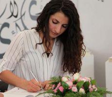 مسافات....بقلم بثينة حمدان