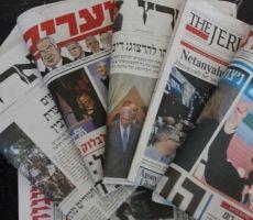 أضواء على الصحافة الإسرائيلية 13 حزيران 2019