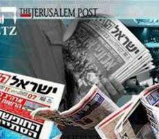 أضواء على الصحافة الإسرائيلية 3 شباط 2019