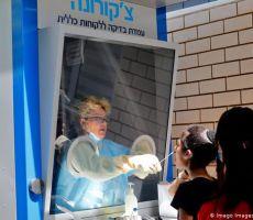 5030 إصابة جديدة بفيروس 'كورونا' في إسرائيل