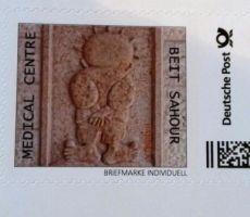 ألمانيا تصدر طابعا بريديا يحمل صورة الطفل الفلسطيني 'حنظلة'