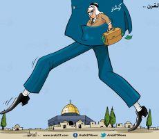 'هآرتس' تكشف تفاصيل مذهلة حول مستقبل غزة ضمن صفقة القرن