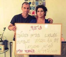 ناشطة يهودية مناهضة للاحتلال تؤسس جمعية للتضامن مع فلسطين في بروكسل