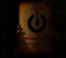 ستة أسرى يواصلون الإضراب عن الطعام ضد اعتقالهم الإداري