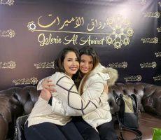 نجاة الرجوي وليلى البراق ضيوف مهرجان رواق الاميرات