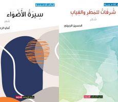 مهرجان القيروان للشعر العربي يحتفي بالتجارب الشعرية الشابة