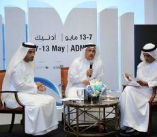 معرض أبوظبي الدولي للكتاب يستضيف 600 متحدث من حول العالم