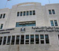 رسالة إلى وزارة التربية والتعليم الفلسطينية التعليم عن بعد... ليس الأمر مجرّد وجهة نظر ...فراس حج محمد