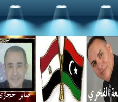 صابرحجازي يحاور الكاتب والأديب الليبيِّ جمعة الفاخري