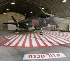 أضرار كبيرة بقاعدة لسلاح الجو الإسرائيلي بسبب الأمطار