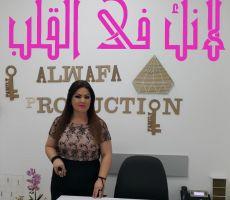 في يوم المرأة العالمي الإعلامية وفاء يوسف تطلق مبادرة 'لأنك في القلب'