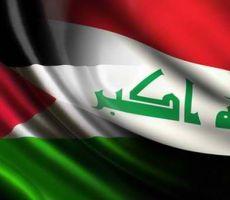 اتفاقية تجارة حرة بين الأردن والعراق