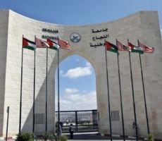 في نقلة نوعية على مستوى علوم الحاسوب في فلسطين ..جامعة النجاح تطلق برنامج بكالوريوس علوم الحاسوب بالشراكة مع سوق العمل