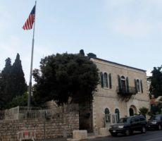 القوى الوطنية تدعو لمقاطعة وإفشال مؤتمر شبابي للسفارة الأميركية في رام الله