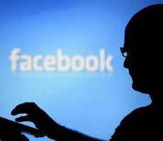 الشرطة تكشف ملابسات جريمة ابتزاز الكتروني على موقع الفيس بوك في الخليل