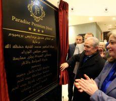 اشتية: بيت لحم عاصمة السياحة في فلسطين وسنعيد لها عافيتها الاقتصادية