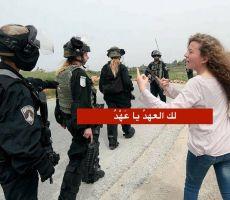 لكِ العَهْدُ يا عَهْدُ ....عادل سالم- ديوان العرب