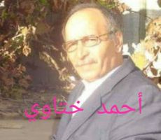 الوطن لا شريك له...فصل  من روايتي  القادمة...أحمد ختاوي