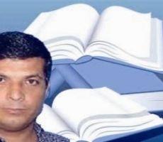 قصة قصيرة 'الحمل والطلاسم ورائحة دخان'... بقلم: نعمان إسماعيل عبد القادر